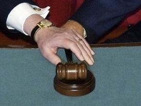 Генпрокуратура возбудила дело против председателя Ивано-Франковского окружного админсуда