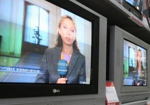 Лавров пообещал украинским телеканалам  необременительные  условия