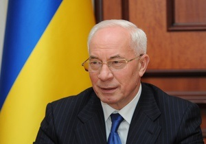 Азаров призвал начать переговоры по созданию широкой коалиции