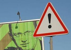Ассоциация наружной рекламы обвиняет киевские власти в незаконном захвате билбордов ко Дню Победы