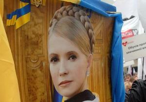 Евродепутаты сожалеют, что украинский суд не дает Тимошенко и Луценко участвовать в выборах