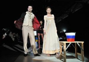 Фотогалерея: Ведро раздора. Скандал на Львовской неделе моды