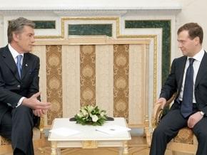 МИД России: Никто от встреч с Ющенко не отказывался