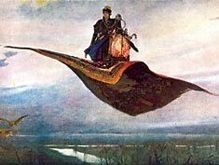 Ковер-самолет стал реальностью