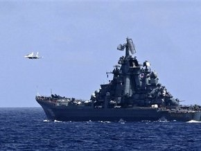 В Карибском море завершились военно-морские учения России и Венесуэлы