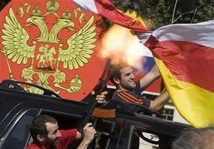 Грузия предложила России начать переговоры по вопросам, касающимся войны 2008 года