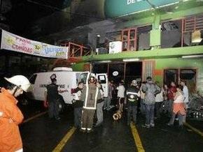 В столице Парагвая сгорел супермаркет: двое погибших, шестеро раненых