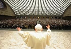 Ватикан просит уголовного наказания за утечку информации