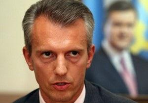СБУ требует немедленно предоставить все доказательства  штурма  офиса Батьківщини