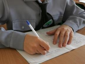 В России единый госэкзамен будут сдавать и девятиклассники