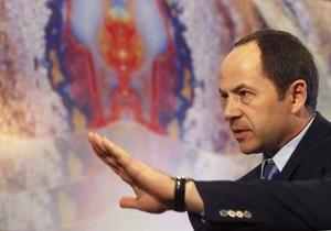 Тигипко поддержал Януковича в вопросе пересмотра газовых контрактов с Россией