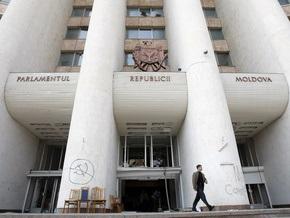 В парламенте Молдовы создано правящее большинство