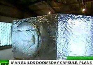 Российский инженер создал капсулу, в которой можно будет спастись от апокалипсиса