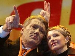 Секретариат Ющенко: Революции во время выборов не будет