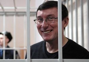 Луценко - Янукович помиловал Луценко - Батьківщина поздравила Луценко с освобождением