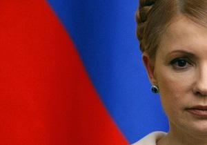 МИД России отреагировал на события вокруг Тимошенко