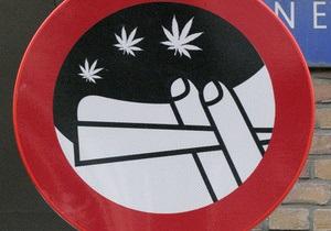 В Маастрихте вступили в силу ограничения на продажу марихуаны иностранцам