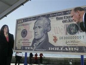 Эксперты пророчат рост мировой экономики в 2011 году