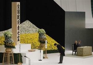 Власти Японии впервые за 25 лет отказались посетить храм Ясукуни
