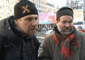 Бездомных не пустили к Азарову