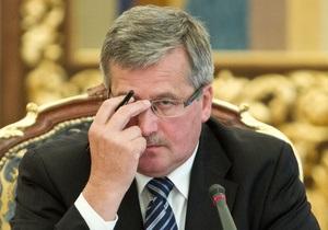 Польша не намерена принимать решения в газовой сфере в ущерб интересам Украины, заверил Коморовский