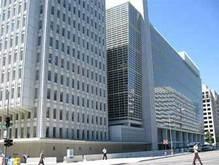 Штаб-квартира Всемирного банка закрыта из-за угрозы взрыва