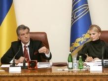 НГ:  Казус  Ющенко. Балога - это я