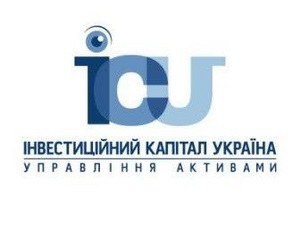 КУА  Инвестиционный Капитал Украина  начинает размещение инвестиционных сертификатов ЗНПИФ  Инвестиционный Капитал – Фонд Облигаций