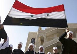 В Сирии прошла массовая акция протеста против решения ЛАГ