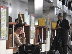 Забастовка парализовала работу аэропорта в Будапеште