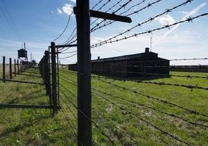 Правозащитники осудили возведение крематория возле бывшего польского концлагеря