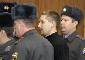 Бойня в московском супермаркете: прокурор потребовал для майора Евсюкова высшей меры наказания