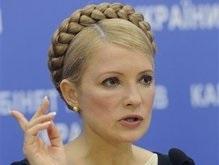 Тимошенко предупреждает о дефляции 0,7%