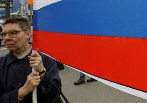 В Донецкой области отметили День русского языка