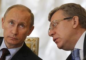 Кудрин: Приговор по делу Pussy Riot ударит по инвестиционной привлекательности России