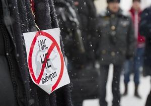Митинг оппозиции в Москве завершился