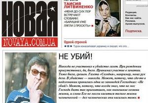 Холдинг Коломойского закрывает два печатных издания