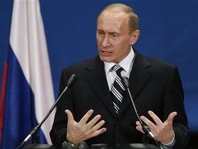Путин рассказал о расчетах в рублях за газ, поставляемый в Китай