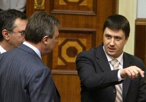 Коалициада: Группа За Украину! не пришла на переговоры с Азаровым