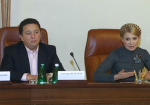 Фельдмана исключили из партии Тимошенко