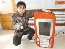 В Китае собрали самый большой мобильный в мире