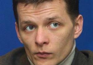 ЦИК объявила предупреждение Радикальной партии Ляшко