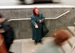 Банковая пообщала, что Украина выполнит обязательства перед МВФ по пенсионной реформе