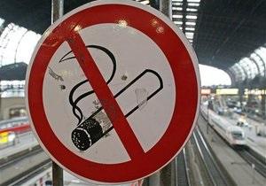 Запрет курения - новости Украины - здоровье: Курящих украинцев стало в два раза меньше