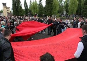 Русское единство утверждает, что не проводило акции во Львове 9 мая