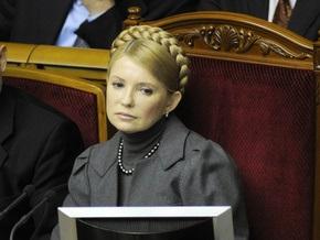 Тимошенко хочет ввести временную администрацию в банке Надра