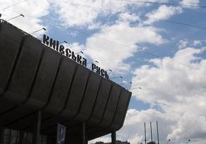 Директор Киевской Руси обвинил власти города в рейдерском захвате кинотеатра