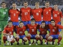 Евро-2008: Шансы России на победу - 1%