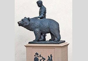 В Шотландии установят памятник медведю, сражавшемуся с нацистами