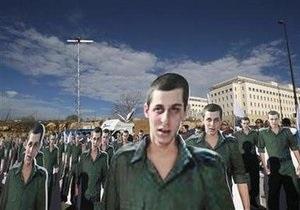 ХАМАС отклонил предложение Израиля по обмену пленного капрала